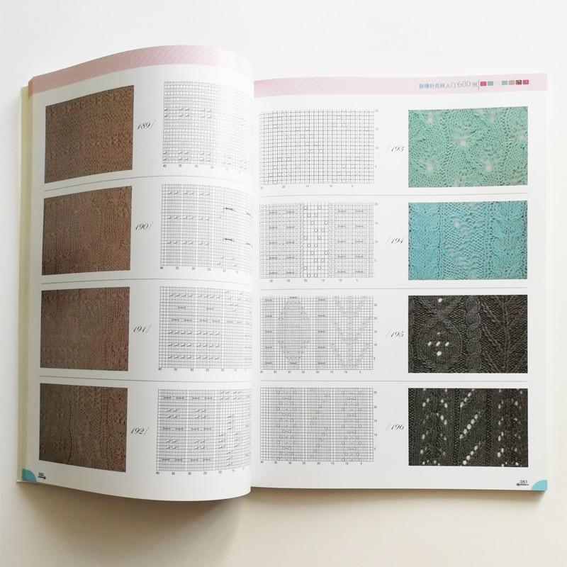 Básica tejer patrones 600 armadura patrones suéter hecho a mano ...