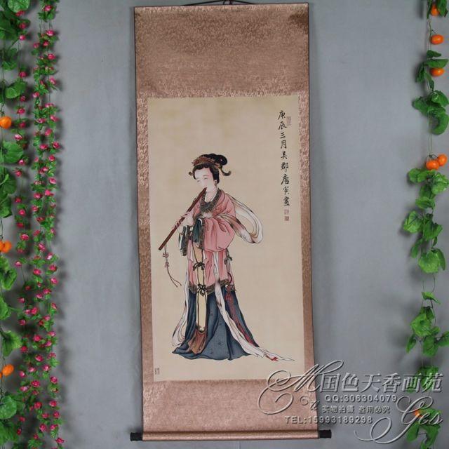 Chine Antique collection femme de ménage un diagramme de fellation