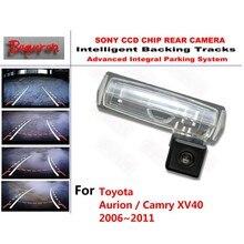 Для Toyota Aurion/Camry xv40 2006 ~ 2011 CCD резервного автостоянка Камера интеллектуальные треков динамический руководство заднего вида камера