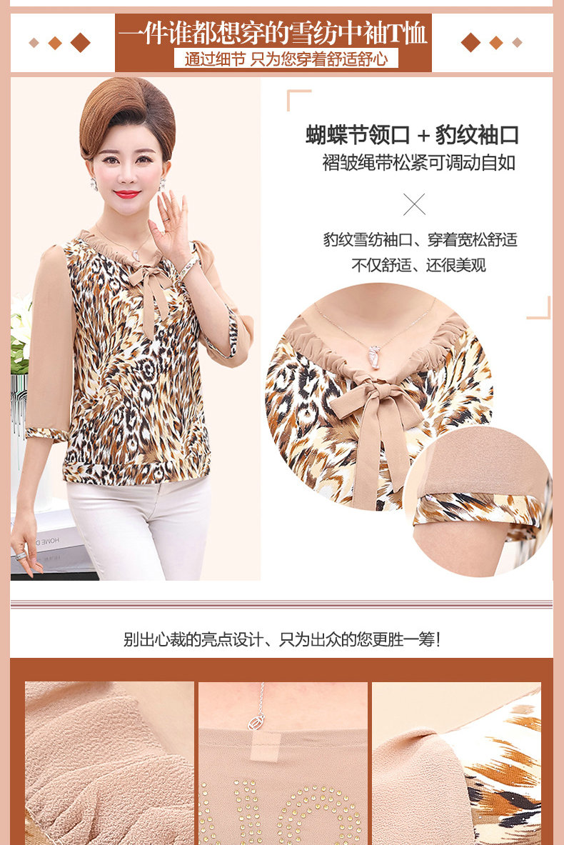 Women Summer Blouses Khaki Blue Leopard Print Crepe Tops Female Short Sleeve Bowknot Round Collar Tunic Woman Casual Blouse Shirt (3)