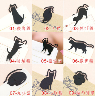 Japanese style big measurement black metal bookmark pin bookmark