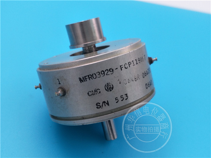 [VK] Used MFR03929-FCP119H-7 2K Dual Conductors Plastic Potentiometer 4-Pin Tap switch