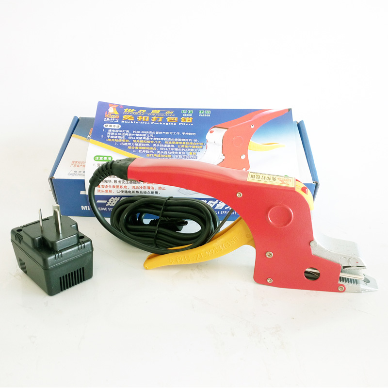 Electrical Strapping tool manual sealless bands welding tools equipment  PP straps binder buckle less carton box banding machine sgs elexcellent pp strap strapping tape banding tape