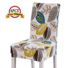 Factory Wholesale 6PCS Modern Printed Stretch Lycra Blankets Chair Covers for Hotel Home Kitchen Dining Dinner Chair Covering(China)