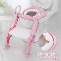 Child Potty Chair Folding Toilet Trainer Seat Step Children Potty Seat Kids Toilettes With Adjustable Ladder Child Potty Chair