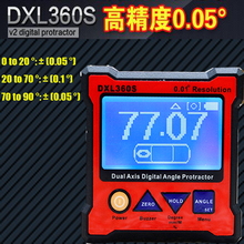 Ángulo gobernante DXL360S, metros desnivel, Digital Inclinómetro del Prolongador de doble Eje Nivel de Alta precisión