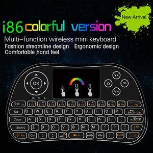 I86 Backlit Wireless Mini Keyb