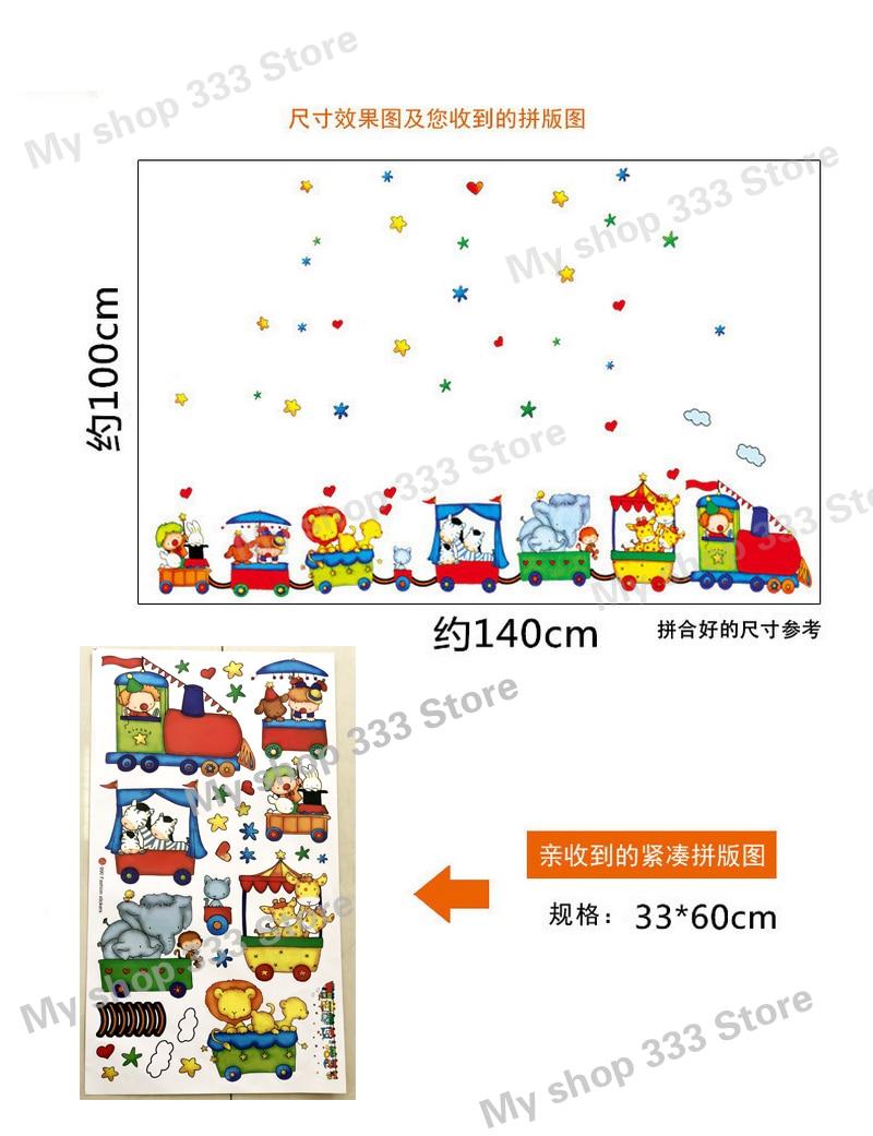 Gratis Pengiriman Hewan Sirkus Kereta Anak DIY Removable Wall Stiker - Dekorasi rumah - Foto 6