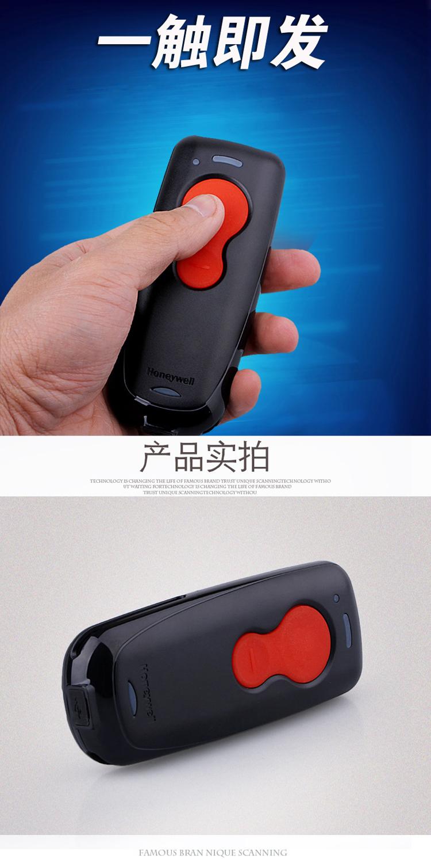 Point-of-Sale (POS) Equipment Office Electronics ghdonat.com Black ...