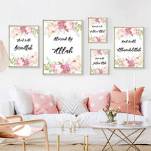 Flower Art Canvas Painting Flowers Posters Prints Wall Living Room Poster Quote Landscape Picture Unframed