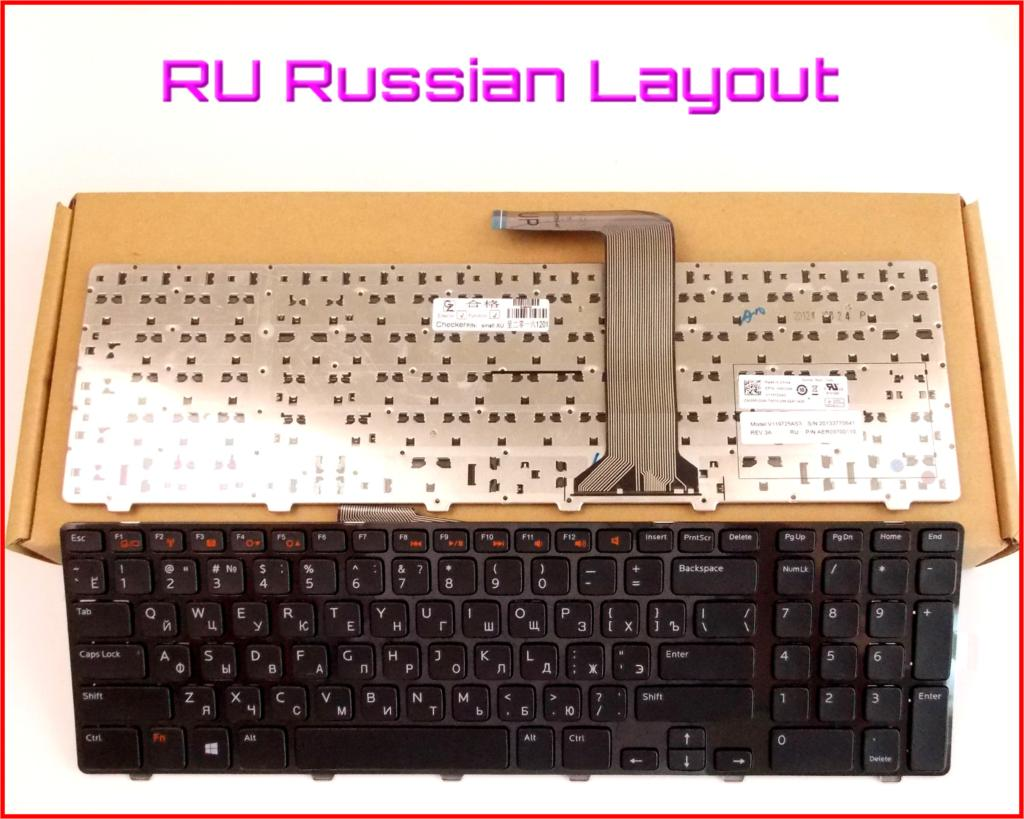 New Keyboard RU Russian Version for Dell Inspiron 17 17R N7110 5720 7110 7720 17R (N7110,5720,7720) Laptop With Frame laptop cpu cooler fan for inspiron dell 17r 5720 7720 3760 5720 turbo ins17td 2728 fan page 8