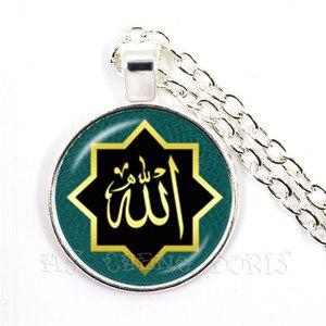 Image 2 - Collar con colgante de dios islámico árabe, de 25mm cúpula de cristal, joyería de cabujón, regalo de Ramadán para amigos
