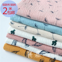 Cotton Crepe Fabric Wear Gauze Printing Seersucker Pants Mosquito Pajamas Fabric(China)
