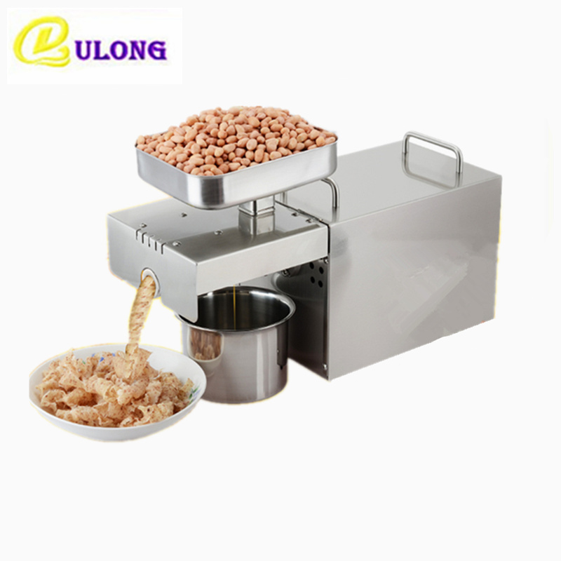 High quality Stainless Steel Home Use Oil Press Machine 220V available Automatic Electric Mini Oil Press Machine high quality 220v electric wire drawing machine drawbench portable polishing machine for stainless steel mirror polishing treatm