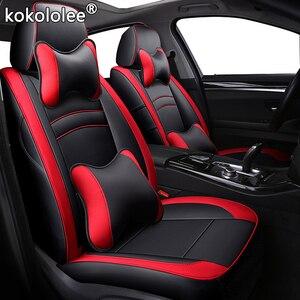 Чехол для автомобильного сиденья kokolee, кожаный чехол для KIA cerato soul optima shuma carnival fcrte Cachet K2 K3 K4 K5