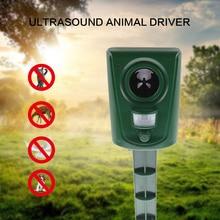Ультразвукова котлета-репеллер-відбивач від шкідників Dog Fox Preventer Chaser Repellent Eco-friendly Garden Pest Animal Repeller