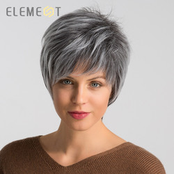 ELEMENT 6 Inch Short Synthetic Straight Gray Mix White Color Wigs Natural Hairline Party Work Wigs for White/Black Women