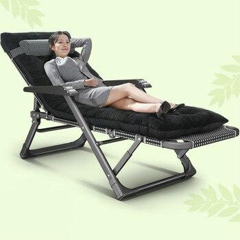 Silla plegable portátil de verano para sillas de oficina en casa descanso...