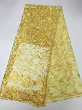 Hohe Qualität Afrika Französisch Tüll Stoff Guipure Cord Französisch Spitze Mit blume Für Abendkleid MM626bD