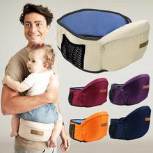 Dropshipping Newborn Baby Carrier Waist Stool Kangaroo Infant Hip Seat Baby Sling Equipped With Pocket Backpacks For Children
