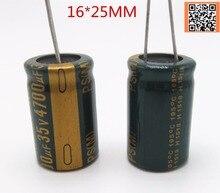 12 шт./лот P55 низким ESR/импеданс высокая частота 35 В 4700 мкФ алюминиевый электролитический конденсатор Размер 16*25 4700uf35v