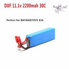 DXF 11.1V 2200mAh Battery 30C for  BAYANGTOYS X16 X21 Quadcopter Spare Parts For RC Camera Drone Accessories