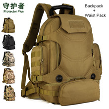 Hot Unisex 40L Multi Function Camouflage Backpack Tactical Military Nylon Waist Pack Waterproof Outdoor Travelling Hiking