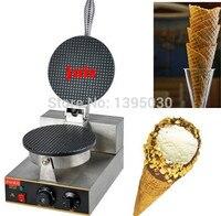 1 st FY 1A Hoofd Elektrische Ijs Wafflre Kegel Bak Maker 110 V/220 V-in Wafelijzers van Huishoudelijk Apparatuur op