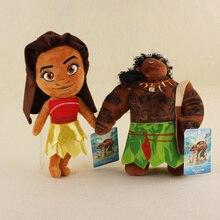 2 Styles Kawaii Princess Moana Series Plush Soft Stuffed Doll Toys For Kids Birthday Gifts