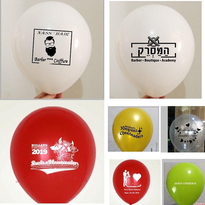 Polegada 100 pçs lote 12 balão personalizado