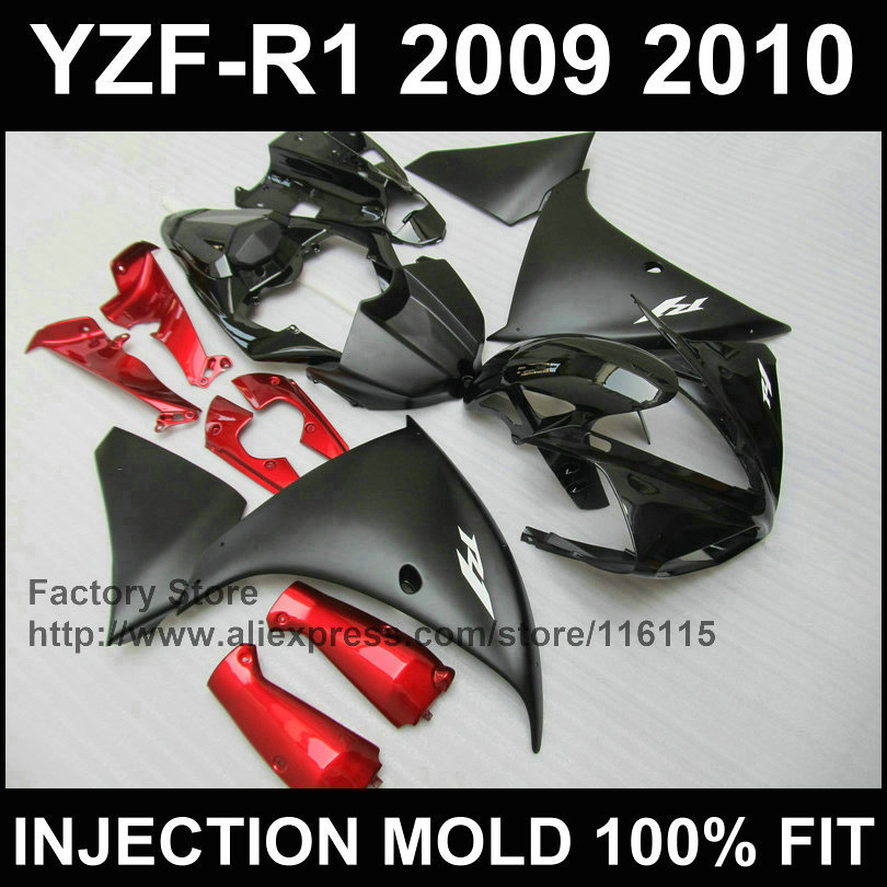 Custom Injection mold ABS fairings for YAMAHA 2009 2010 2011 YZF R1 09-11 YZF1000 matte black red YZFR1 motorcycle fairing parts yellow white fairings fits yamaha yzf r1 2000 2001 body kits yzfr1 00 01 bodywork fairing kit parts u6x1 6 gifts