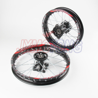 15mm Front 1.40 14 Rear 1.85 12 Alloy Wheel Rim with Alloy Hub For KAYO HR 160cc TY150CC Dirt Bike Pit bike 12 14 inch wheel