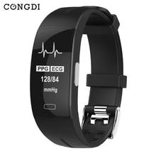 Congdi r66 wrist band blood pressure heart rate monitor PPG+ECG smart watch fitness tracker bracelet intelligent GPS Trajectory