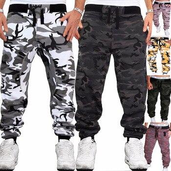 ZOGAA Brand Harem Pants Men Sweatpants Full Length Military Camo Pants Combat Army Trousers Male Casual Hip Hop Cargo Pants Men men letter tape side camo print pants