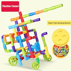 Image 3 - 38 306pcs חינוכיים DIY צינור מים אבני בניין הרכבת צינור מנהרת פלסטיק בלוקים צעצועים לילדים מתנות