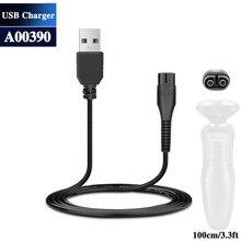 USB разъем A00390 Зарядное устройство для адаптера переменного тока для Philips Norelco бритвы S531 S538 S550 S551 QG3250 QG3340 RQ331 RQ350 RQ351 Зарядное устройство