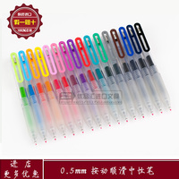 Muji High Quality Stationery Unisex Pen 0 5mm Gel Pen 16colors Lot
