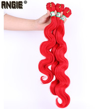 16 18 20 Inches Body Wave bundles Synthetic Hair Weave 3 Bundles Single Color Double Weft Hair Extention