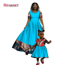 2017 New Fashion Matching African Women&Girls Long Dresses 2 Pieces Brand Africa Traditional clothing 100% Cotton  WY1510