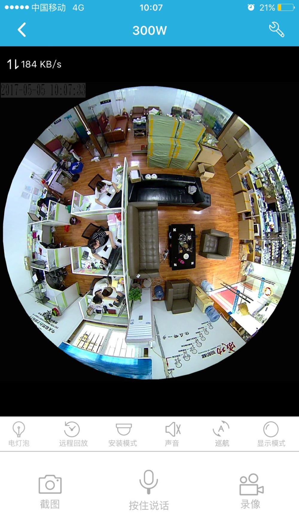 360 camera panoramic