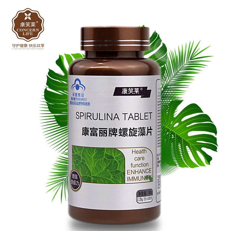 200Pcs Immune Spirulina Tablet 100 Natural No Pollution Anti Fatigue Loss Weight Enhance Hypoglycemic Prevention three