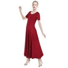 Women Praise Dance Dress Short Sleeve High Waist Pleated Long for Ballet Liturgical