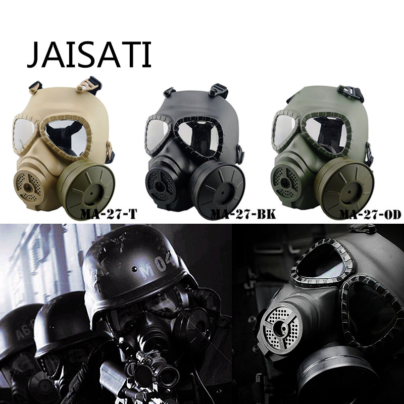 JAISATI Outdoor field gas mask militia field skull shield mask CS tactical helmet mask new 2015 botas infantil pu leather boys girls rubber boots for children martin boots kids snow boots sneakers hot item