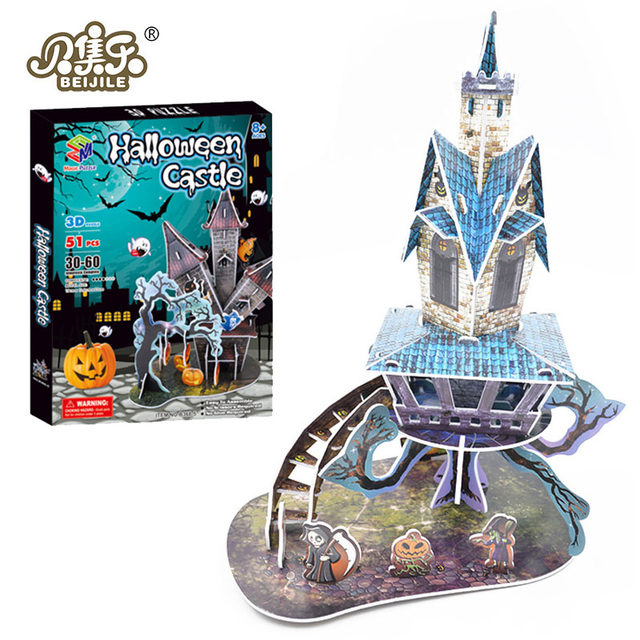 Halloween Magic 3D Puzzle Kids Educational Toys DIY Paper Puzzles Jigsaw For Children Adults House Castle Famous Building