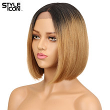 Styleicon Brazilian Straight Human Hair Wig 10inch Bob Short Hair Wig Color #1B #2 #99J #1B/27 #1B/30 Middle Part Hair Wig
