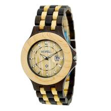 BEWELL Stylish Wooden Watch Fashionable Quartz Super Thin Wristwatch for Men and Women Festival Birthday Gift(China)