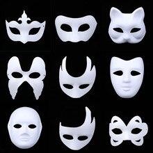 Белые неокрашенные DIY картины целлюлозы пустые белые маски полное лицо маски для вечеринки-маскарада костюм реквизит для мужчин, женщин, детей карнавал
