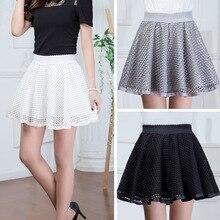 Недорогие юбки на лето