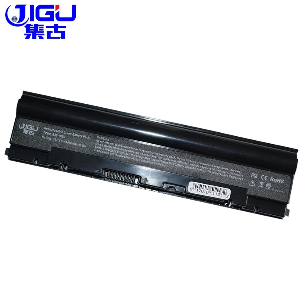 Asus Eee PC 1025CE USB Charger Plus Windows Vista 32-BIT