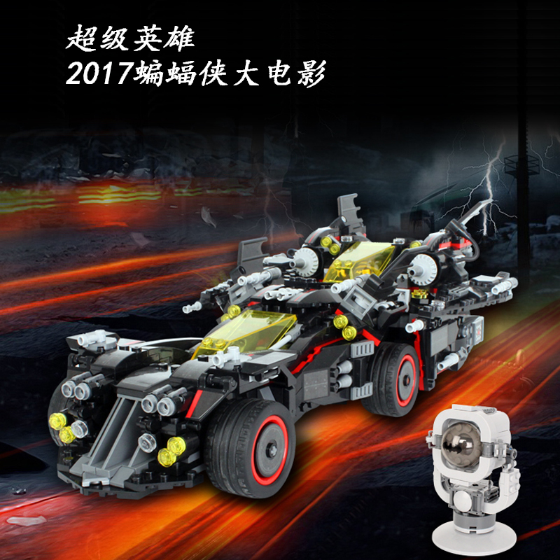 Lepin 07077 1496Pcs Genuine Batman Movie Series The Ultimate Batmobile Set Educational Building Blocks Bricks Toys Model 70917 gonlei new 610pcs 10634 batman movie the batmobile building blocks set diy bricks toys gift for children compatible lepin 70905